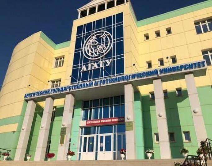 Программа мероприятий, посвящённых Дню российской науки 9 и 10 февраля 2021 года (АГАТУ)