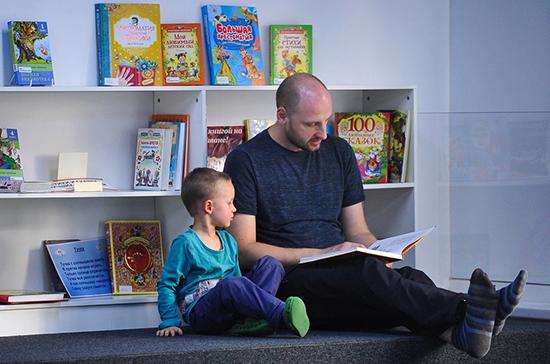 Требования к экспертам информпродукции для детей ужесточат