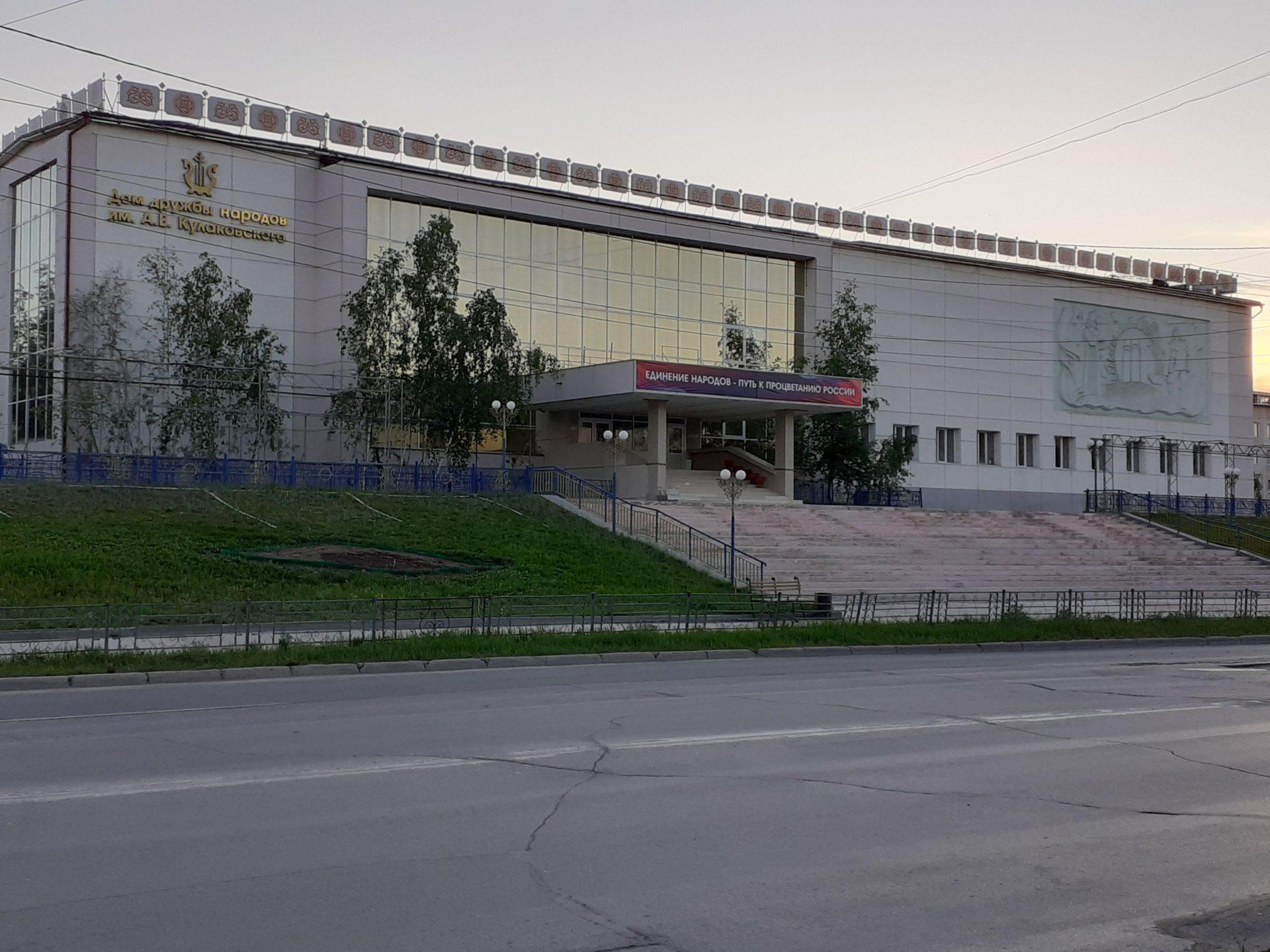 Дом дружбы народов им. А.Е. Кулаковского приглашает на праздник «Встреча солнца»