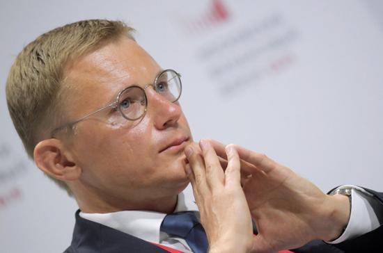 В России могут ввести цифровой налог