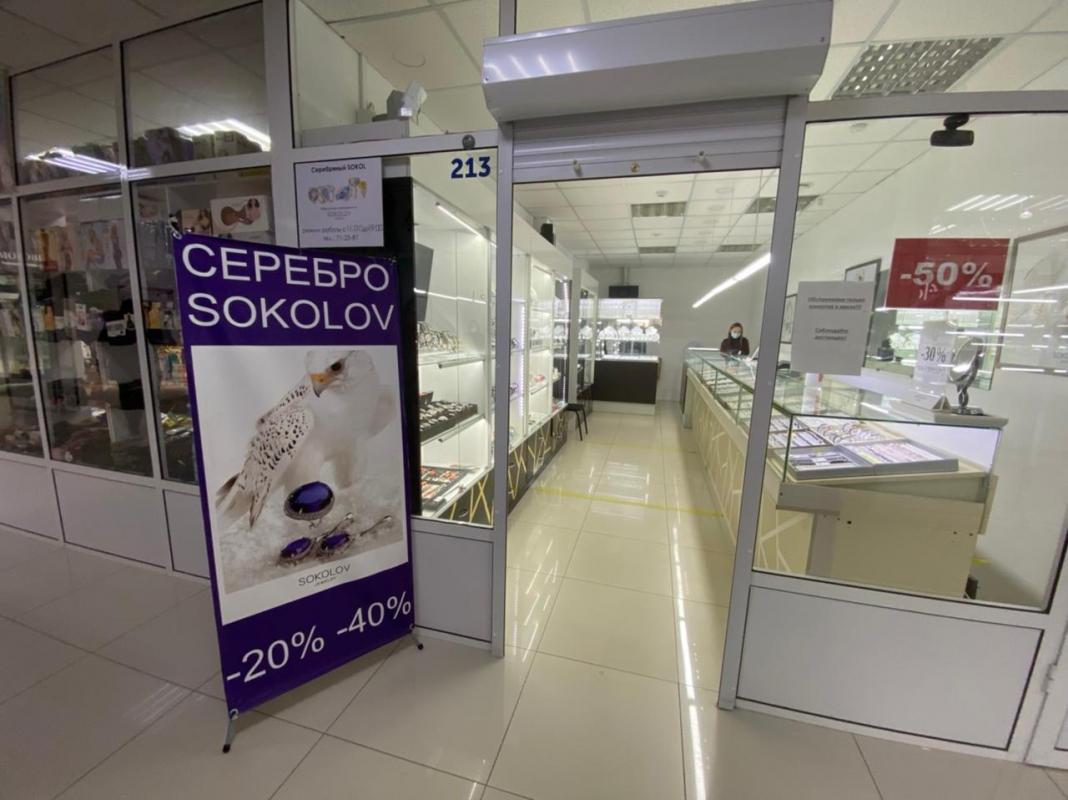В Якутске проверили ювелирные салоны на предмет соблюдения санитарных правил