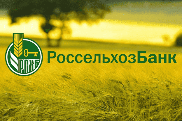Россельхозбанк продолжает финансирование якутских фермеров по льготной ставке для проведения сезонных работ