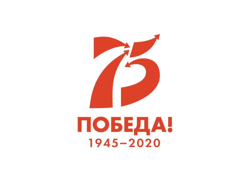 Трудовой коллектив группы компаний «РИК» собрал финансовые средства в республиканский фонд «Победа» на сумму 268 тыс. руб.