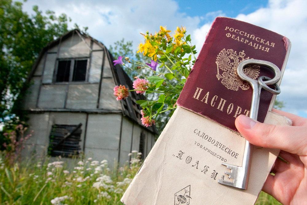 Департамент жилищных отношений г. Якутска разъясняет: как признать садовый дом жилым