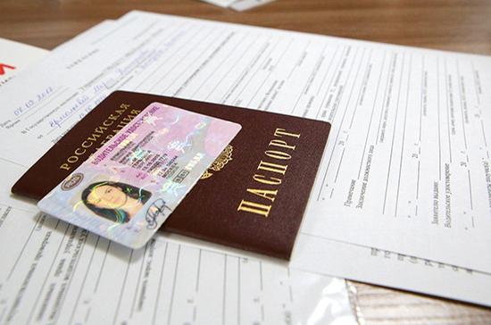 В российских банках клиентов хотят идентифицировать по водительским правам