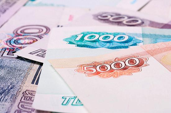 В Госдуму внесли проект о минимальном гарантированном доходе должников