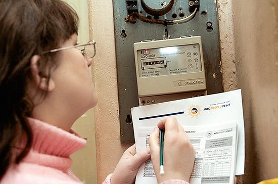 Минэнерго: оптовая цена на электроэнергию не влияет на цены для населения
