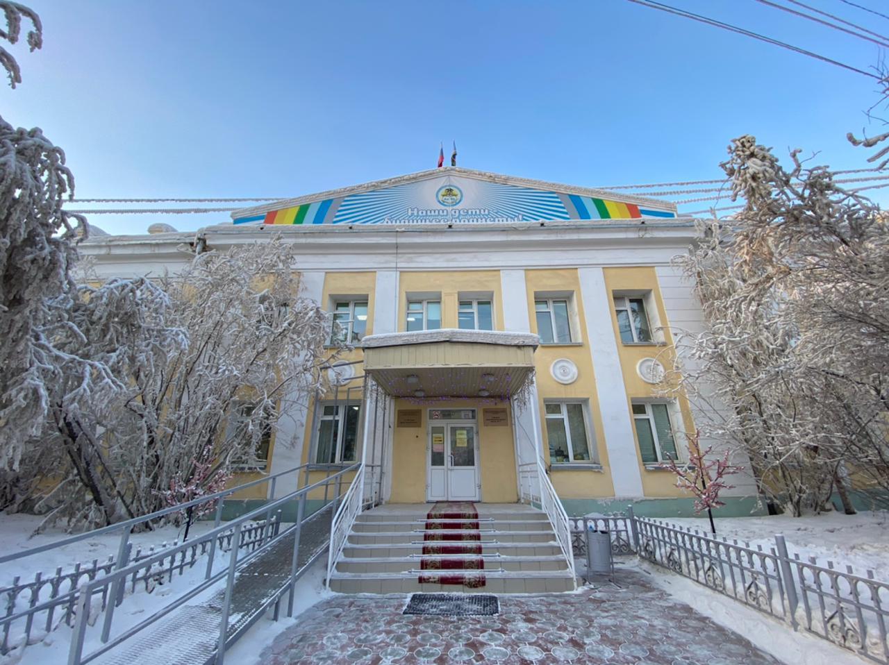 Мэрия Якутска предложила варианты размещения учеников СОШ № 1