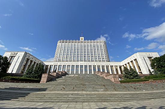 Кабмин одобрил проект об электронных торгах при продаже ипотечных квартир должников