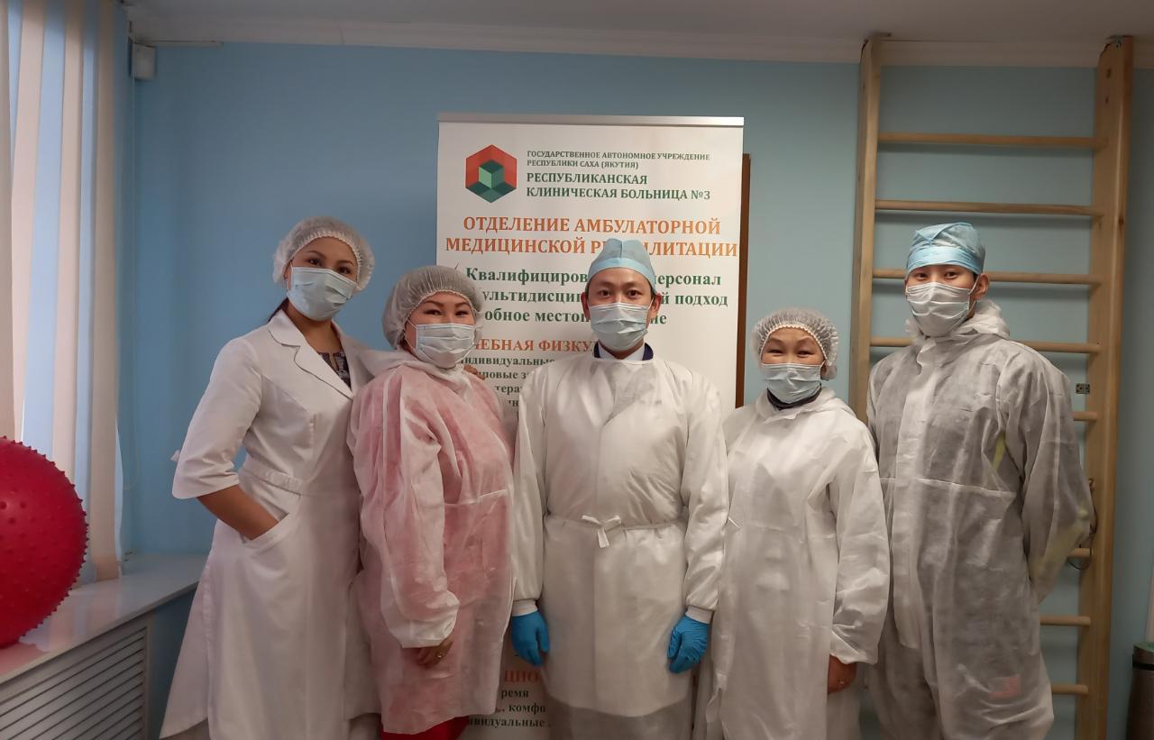 Отделение амбулаторной медицинской реабилитации РКБ№3 отмечает 1 годовщину со дня открытия