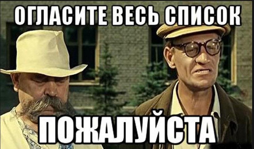 Список кандидатов, желающих участвовать на выборах мэра Якутска, расширился