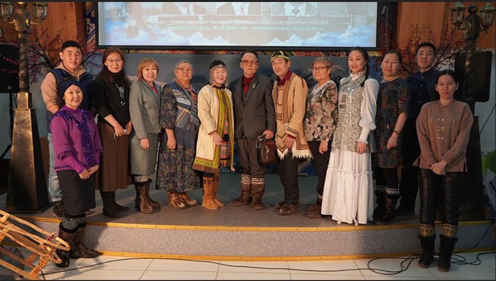 «Литературная Арктика: Дар времени»