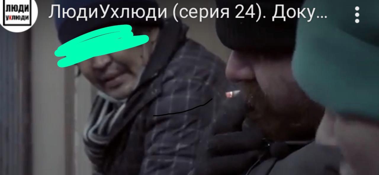 Успешный музыкальный продюсер из Якутии бомжует в Москве?