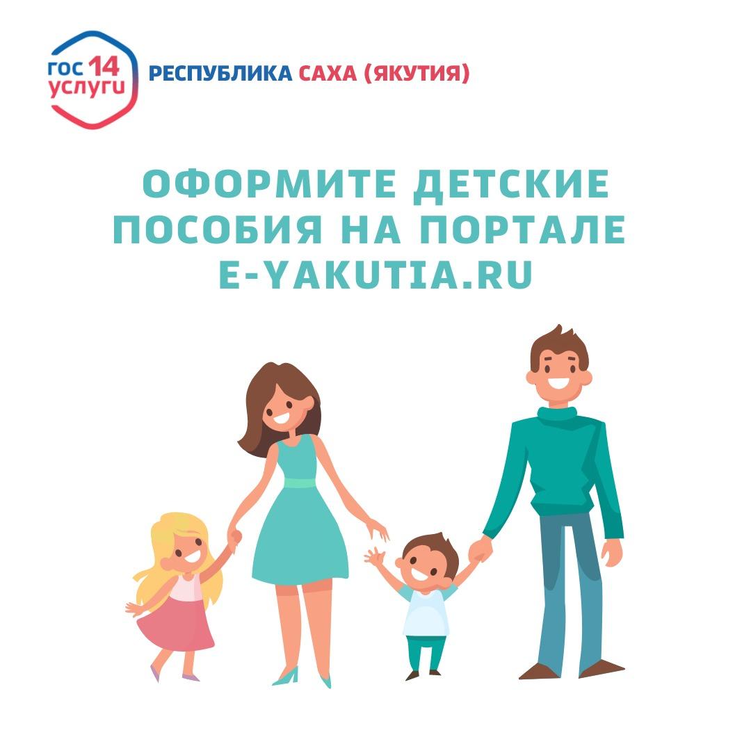 В семье – первый ребенок!