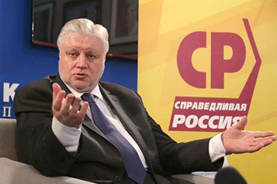 Кто будет региональным лидером новой партии «Справедливая Россия — За правду»: Жураковский или Тумусов?