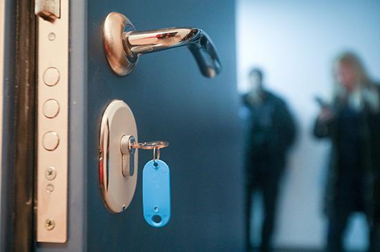 Банкам упростили доступ к программе «Семейная ипотека»