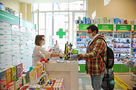 Аптекам предлагают расширить право на изготовление лекарств