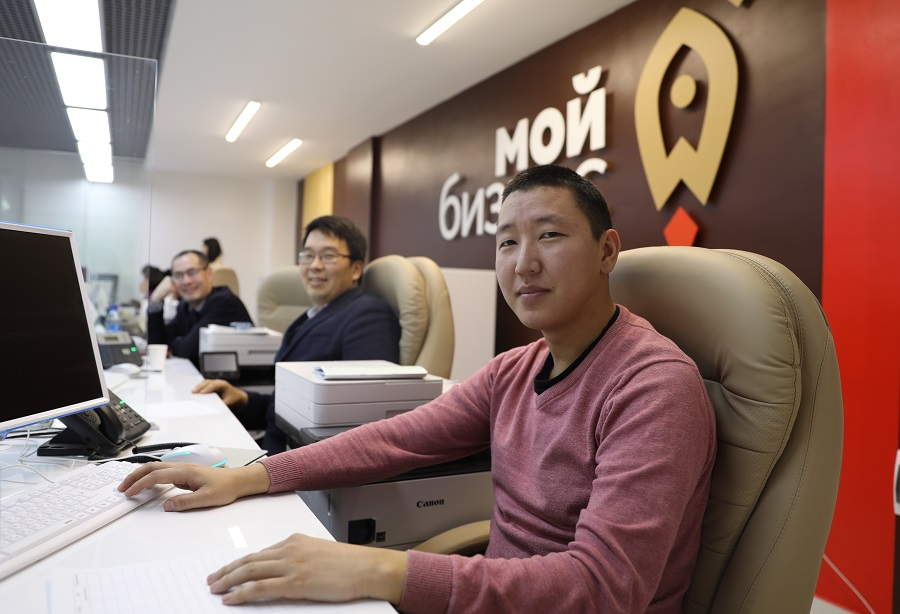 В Якутии предприятия, работающие в социальной сфере, смогут получить грант по нацпроекту