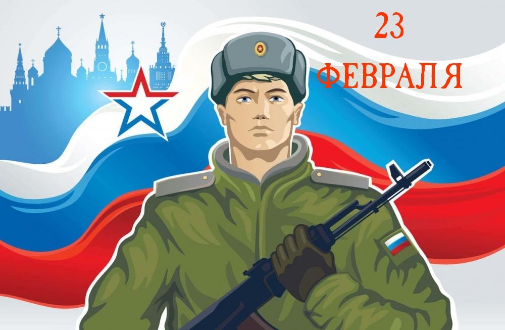 63 % россиян отмечают День защитника отечества с коллегами