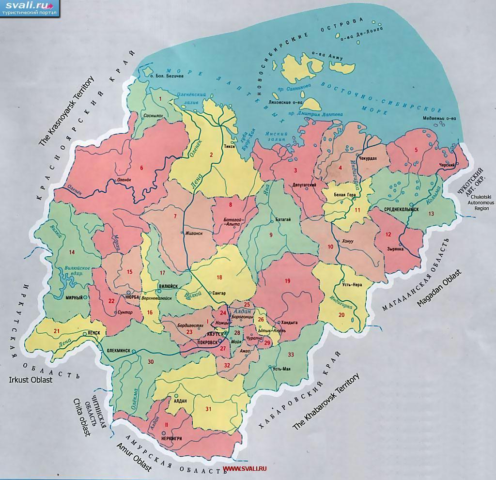 В Якутии ожидается административно-территориальная реформа