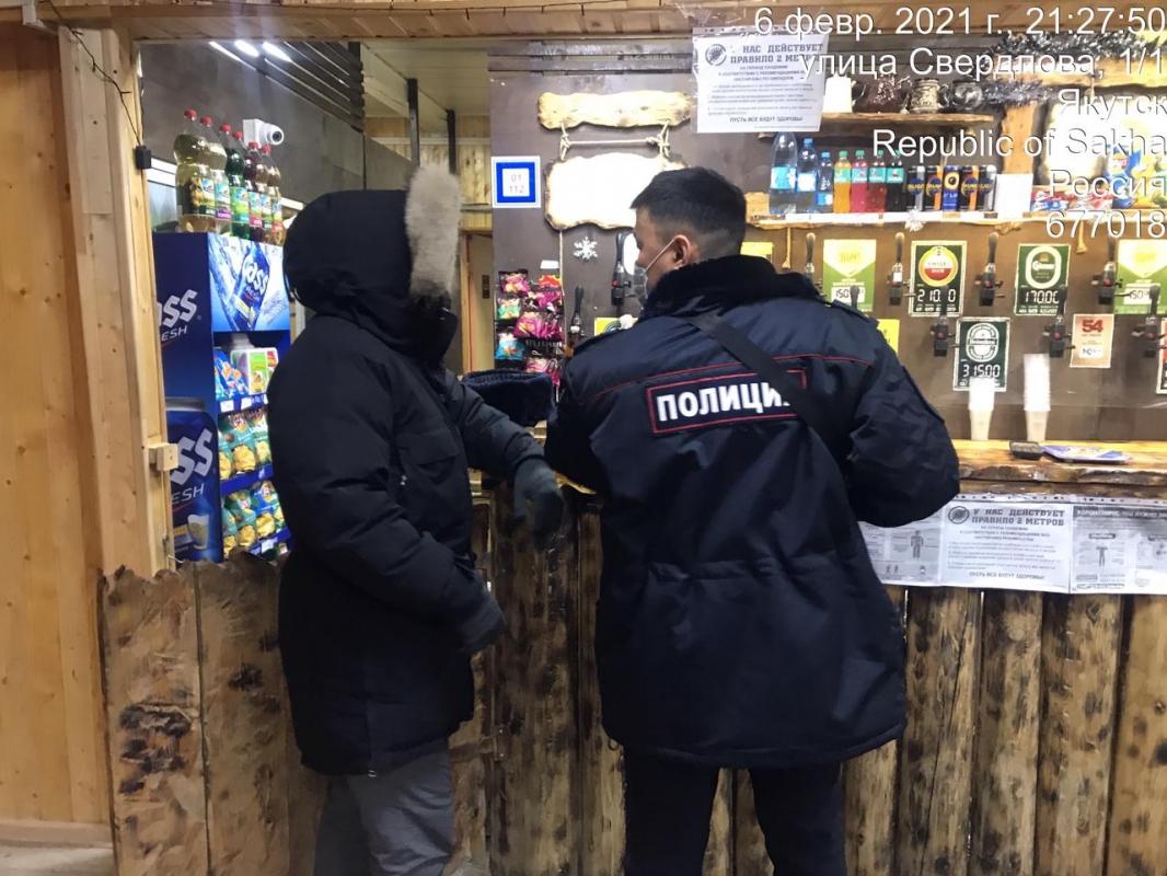 В Якутске проверили питейные заведения