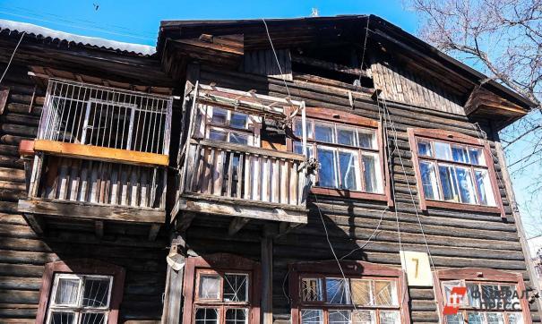Прокуратура Якутии защитила жилищные права женщины, переселенной из аварийного жилья