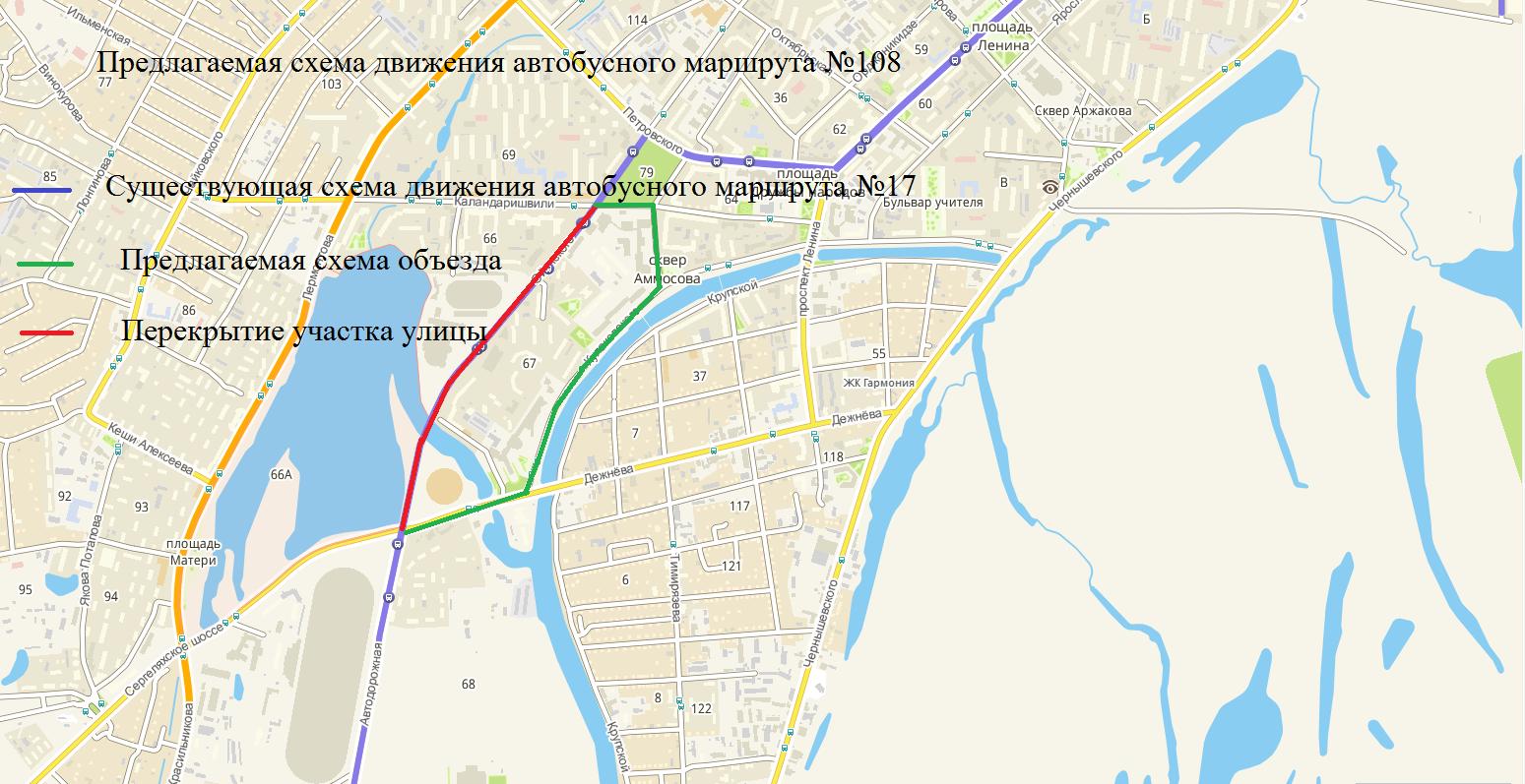 Ограничение движения транспортных средств на улице Ойунского