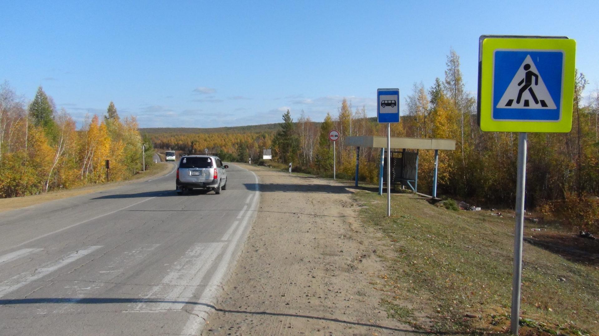 Нацпроект «БКАД» в Якутии обеспечит безопасность дорожного движения