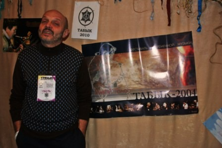 Светлая память Александру Липницкому