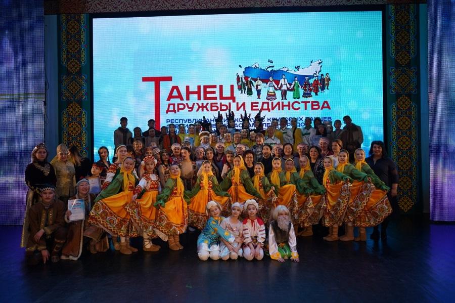 Итоги конкурса ,,Танец дружбы и единства»