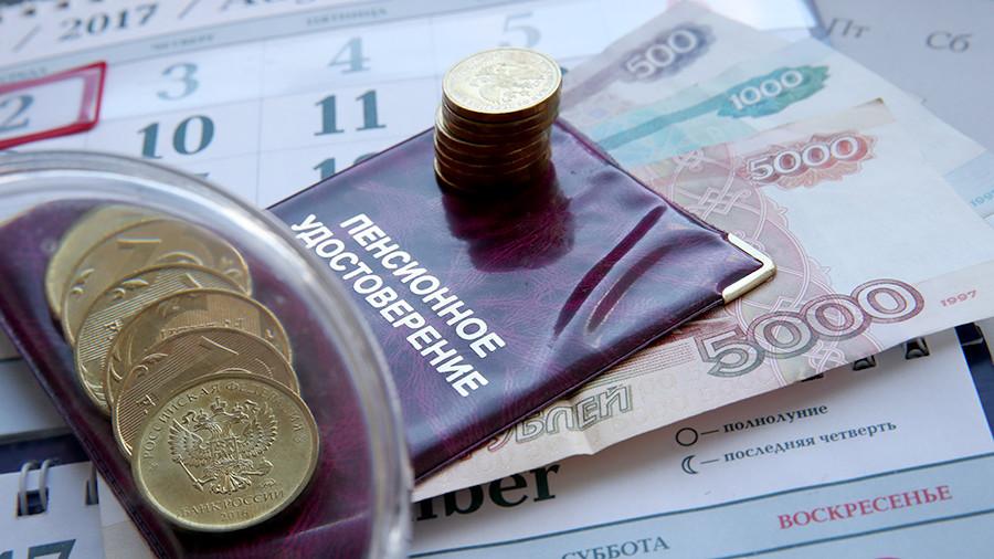 Названы возможные сроки новой индексации пенсий