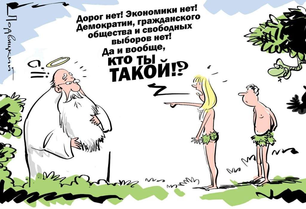 Выборы мэра Якутска: идет двойная игра?