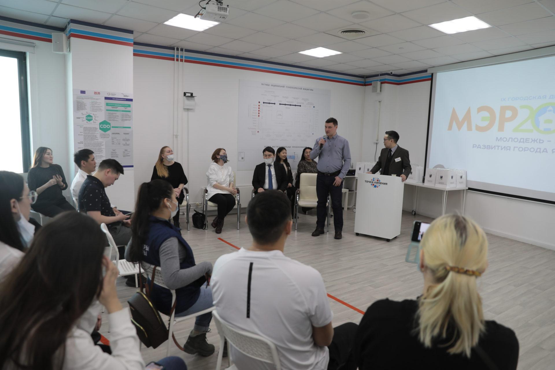 Итоги IX деловой игры «Молодежь – энергия развития» подвели в Якутске