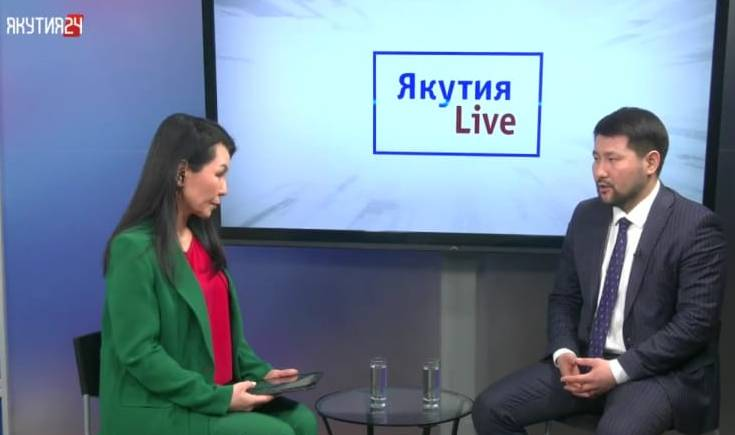 Евгений Григорьев ответил на вопросы горожан в прямом эфире на телеканале «Якутия 24»