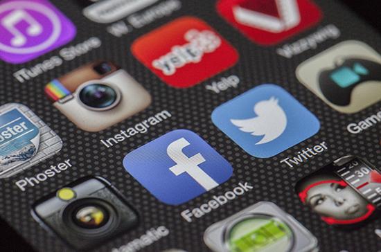 Открытые данные из соцсетей запретили использовать без разрешения