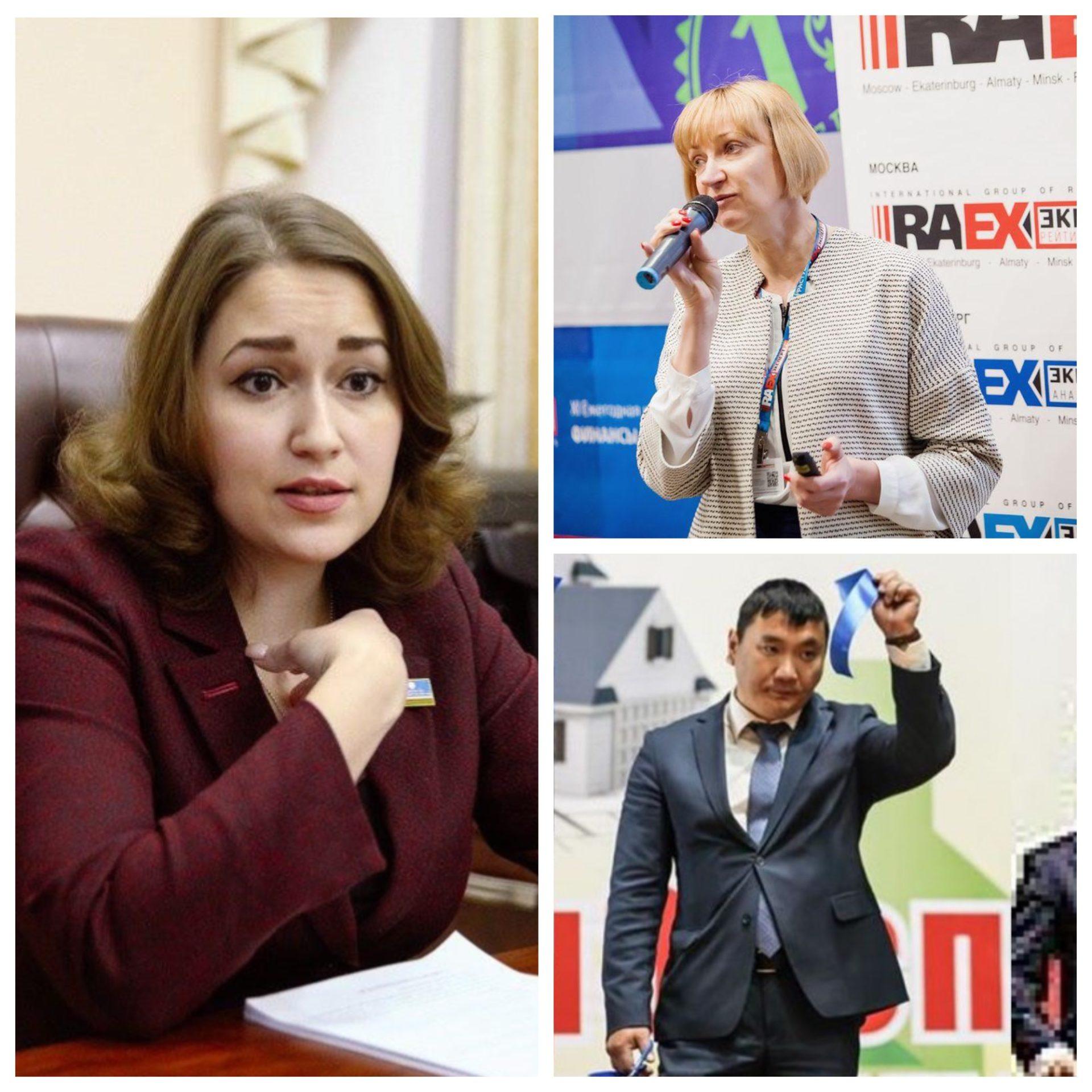 Уголовное дело о попытке дать взятку министру Ирине ВЫСОКИХ отправлено на повторное рассмотрение