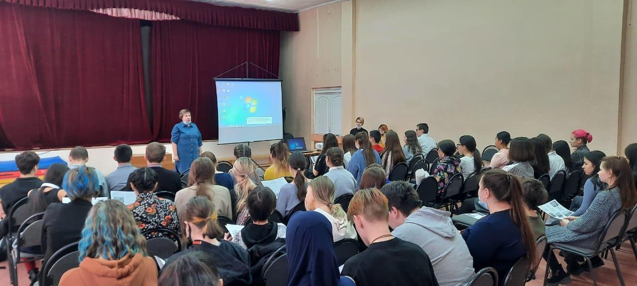 ЖДЯ и Байкало-Амурский университет провели в Алдане профориентационные встречи со школьниками
