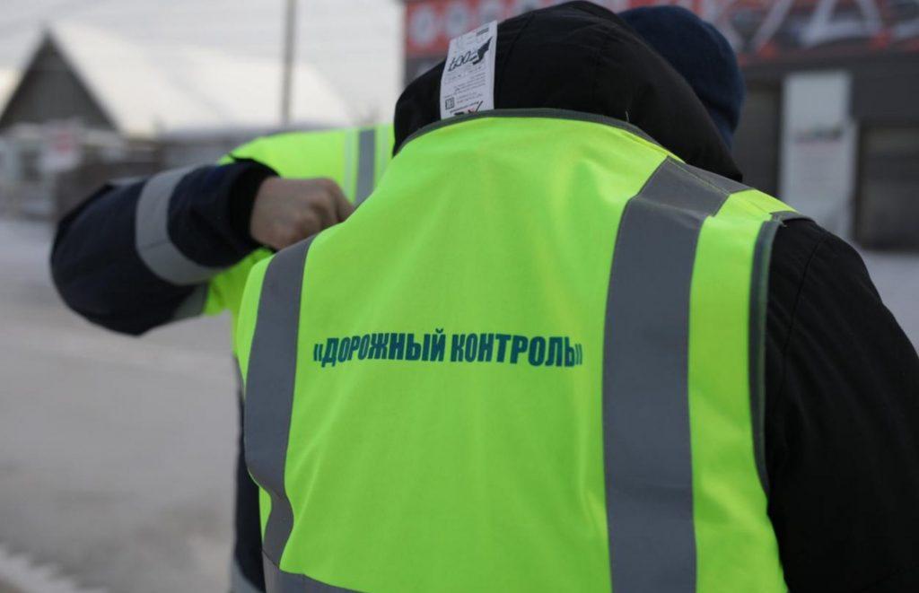 МКУ «Главстрой»: «Трещины дорожного полотна возникают по причине резкого перепада температур»