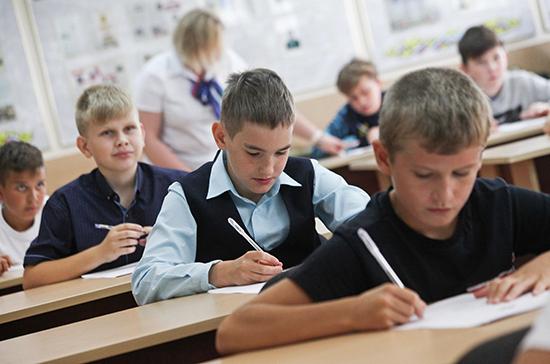 В 2021 году на развитие образования направят 455,5 миллиарда рублей