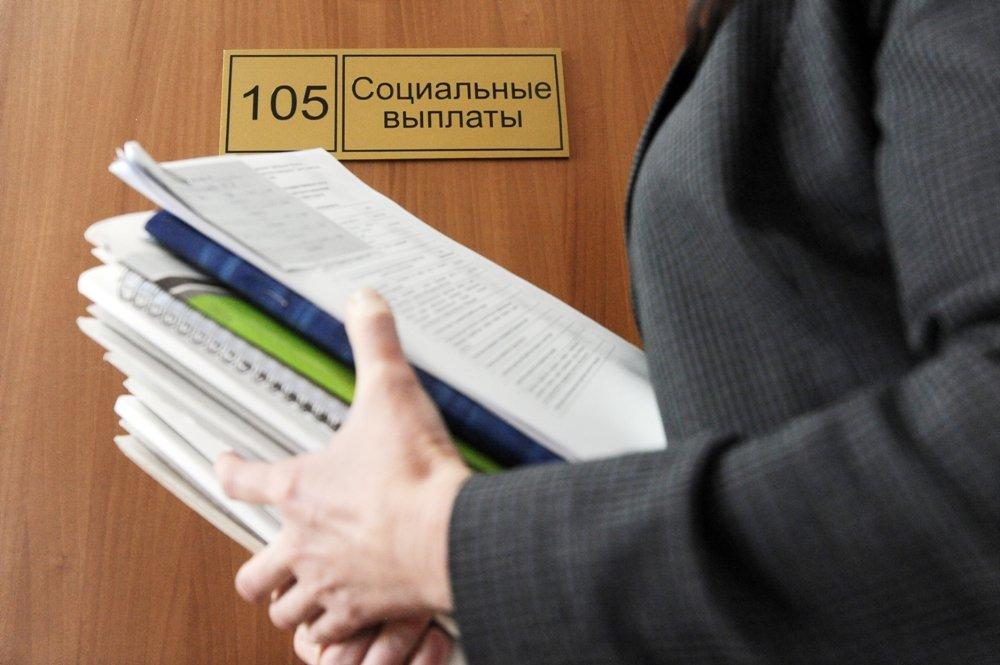 Ищущим работу гражданам предоставят специальные выплаты