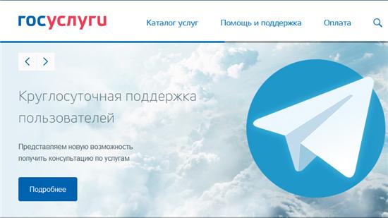 Россияне смогут получать результаты COVID-тестов через портал госуслуг