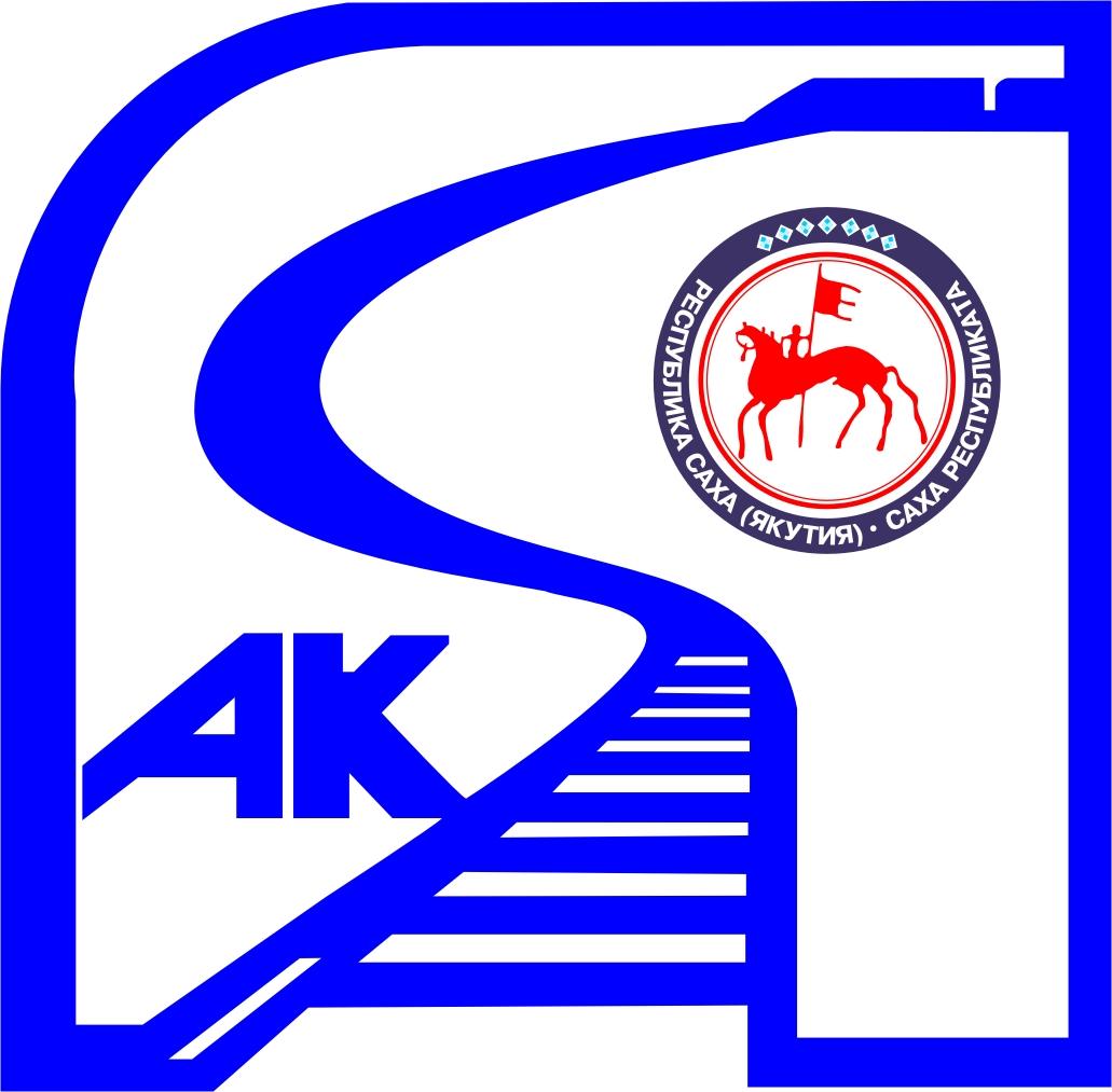 В Акционерной компании «Железные дороги Якутии» прошла ревизия и аудит годовой бухгалтерской отчетности