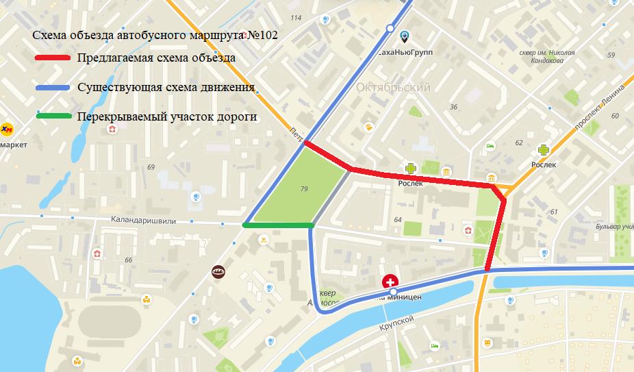 О временном изменении схем движения автобусных маршрутов