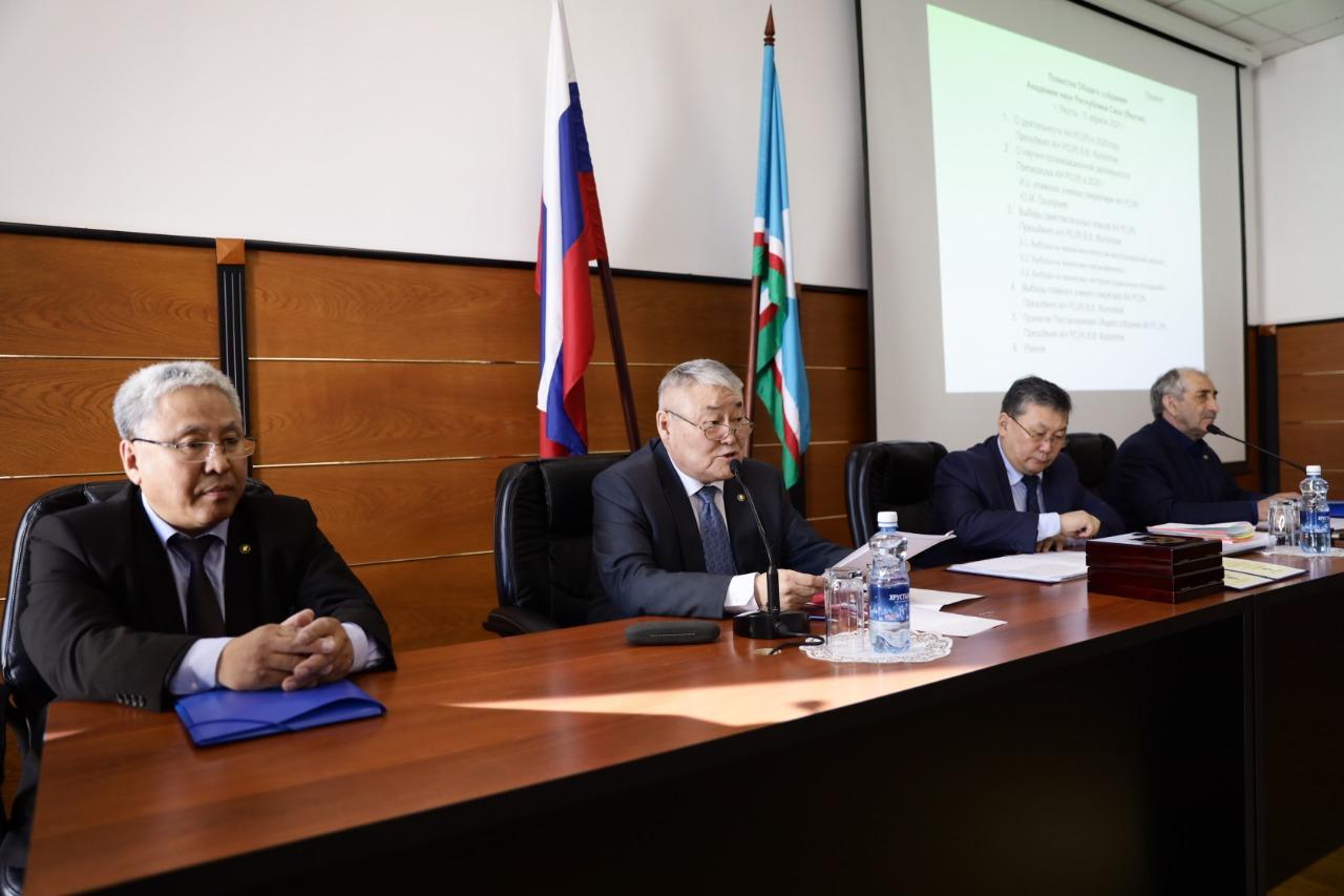 Профессор АГАТУ Афанасий Чугунов награжден медалью Академии наук Республики Саха (Якутия)