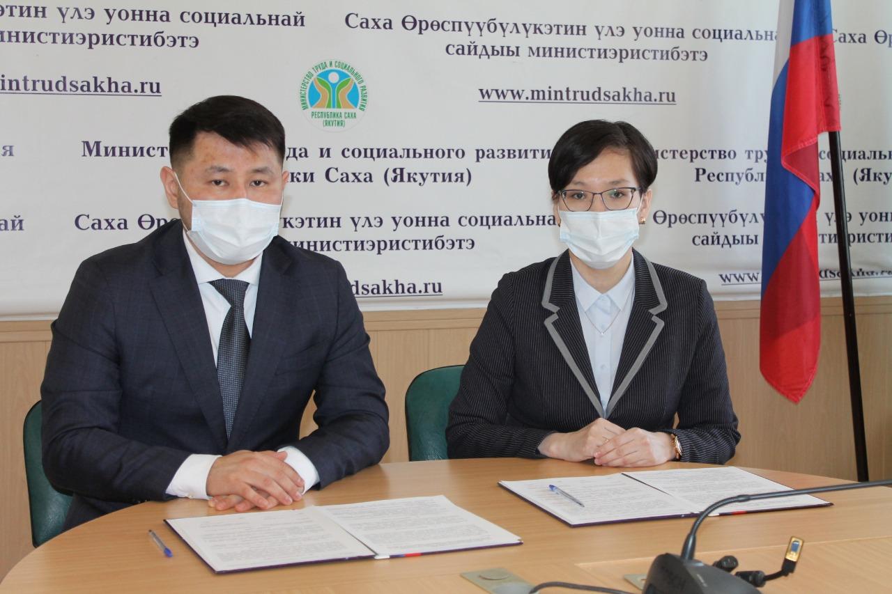 В Якутии начинается реализация Концепции единого цифрового сервиса жителя Якутии