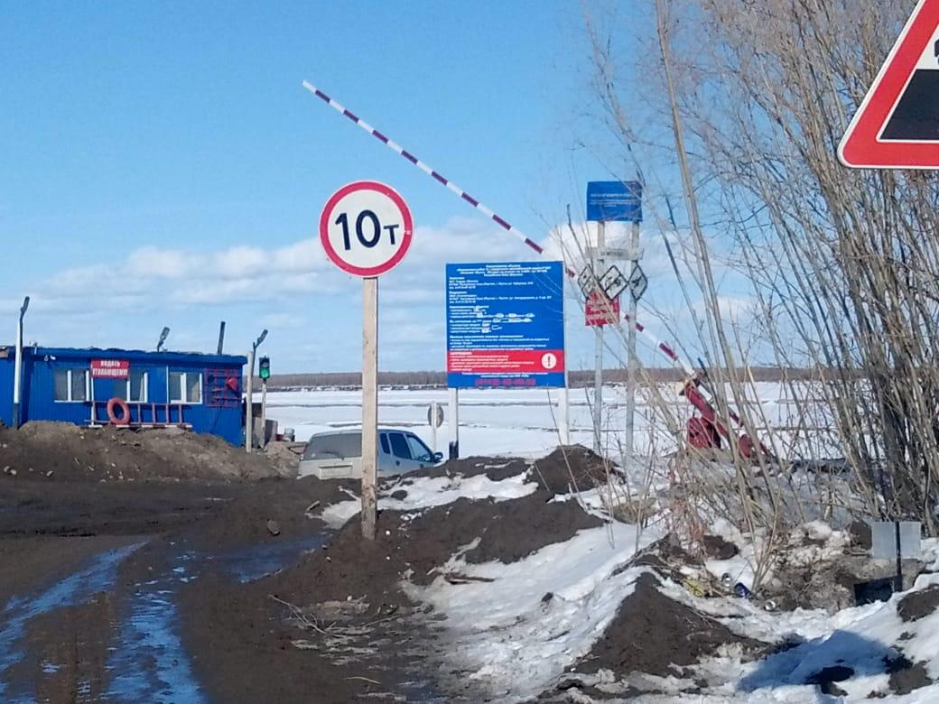 До 10 тонн снижена грузоподъемность ледовых переправ на федеральных автодорогах «Вилюй» и «Колыма»