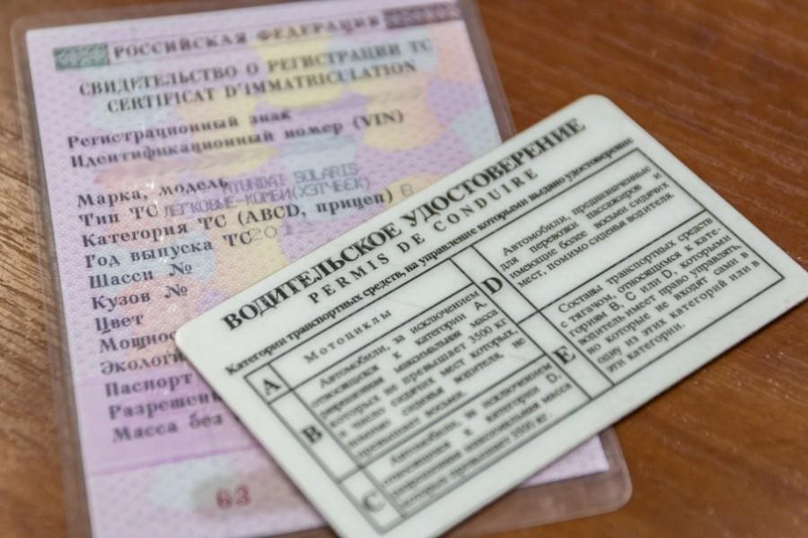 Госавтоинспекция Якутии информирует об оптимизации графика выдачи водительских прав