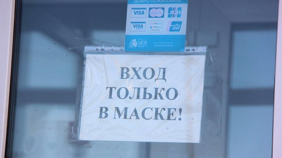 В Якутске усилят контроль за соблюдением масочного режима и дезинфекции в общественных местах