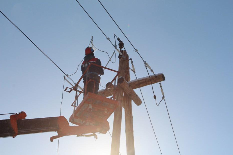 График ремонтных работ энергетиков в районах Якутии на период с 13 по 24 апреля