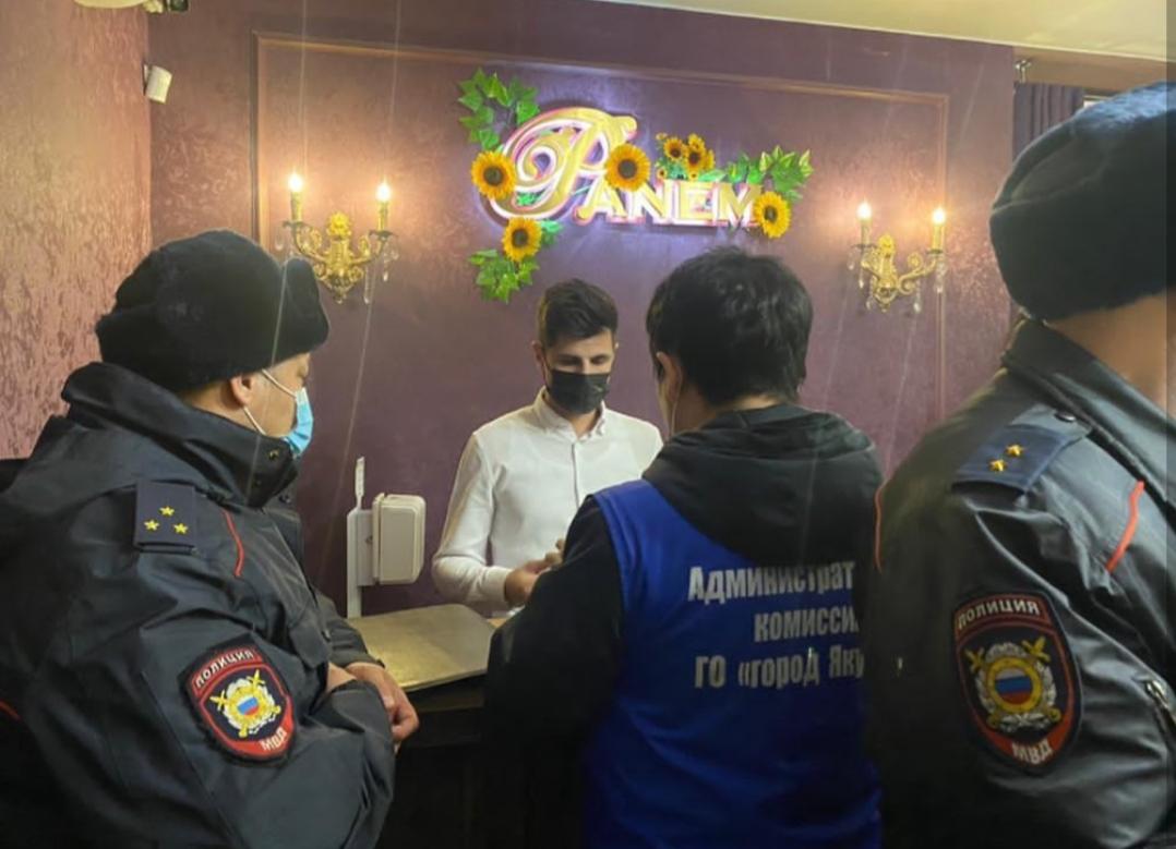 В Якутске проверяют соблюдение санитарно-противоэпидемических правил